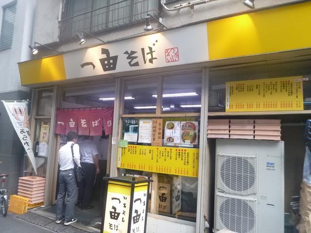 170810ichiyoshi2