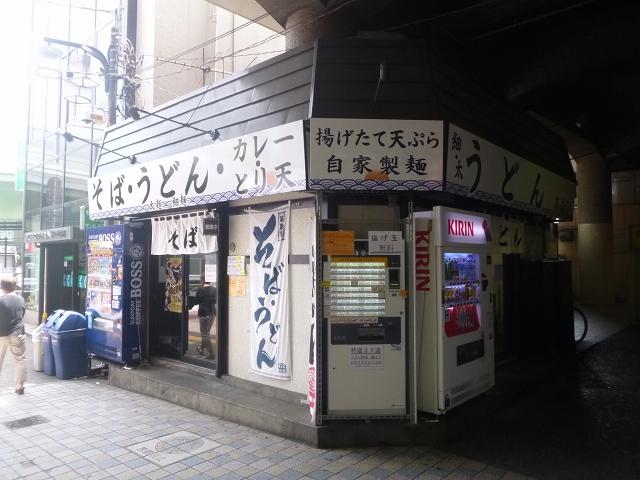 170812asahi2