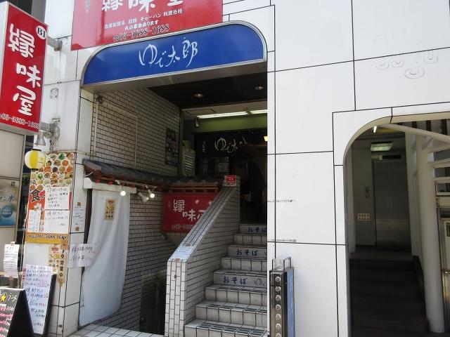 171010yudetaro2