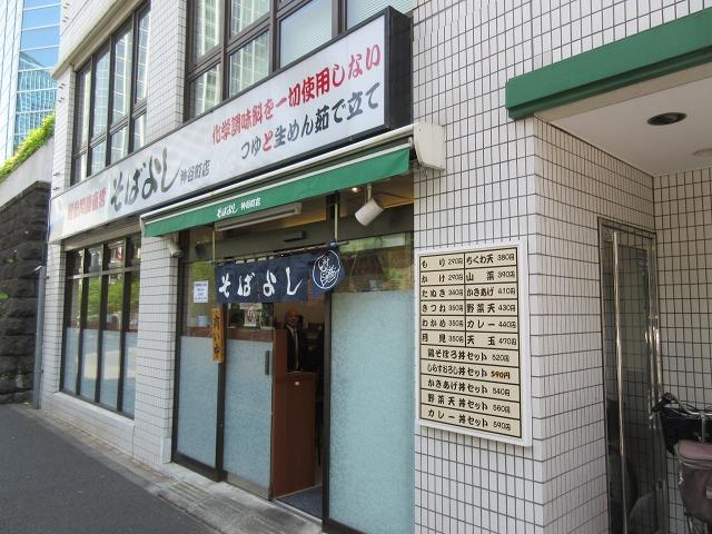 180501sobayoshi2