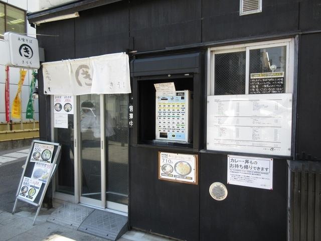 180522kiuchi2