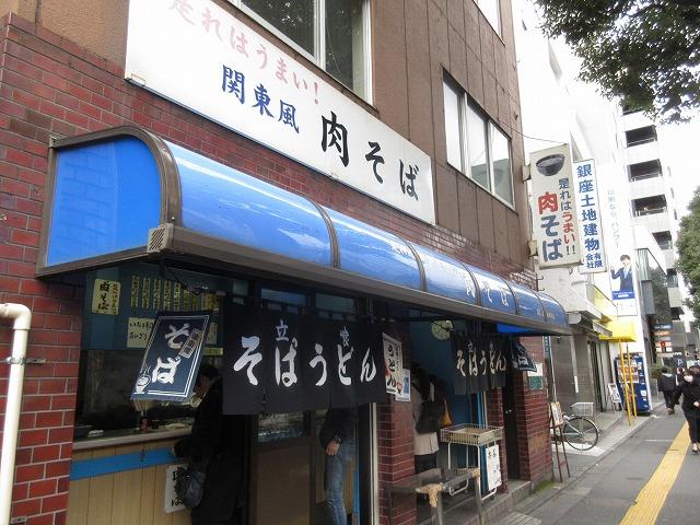 190208toyoshima2
