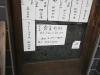 191003mimatsu5