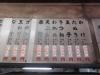 191105shinanoji3