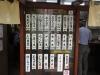 200914futaba3