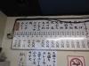 201111mimatsu5