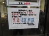 210814shirakaba5