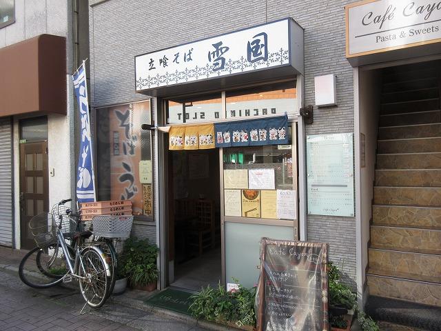 191115yukiguni2