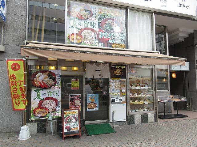 200713fujisoba2