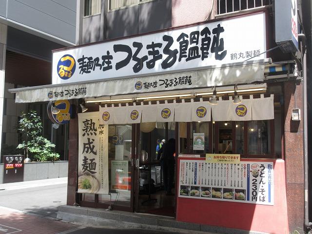 200911tsurumaru2