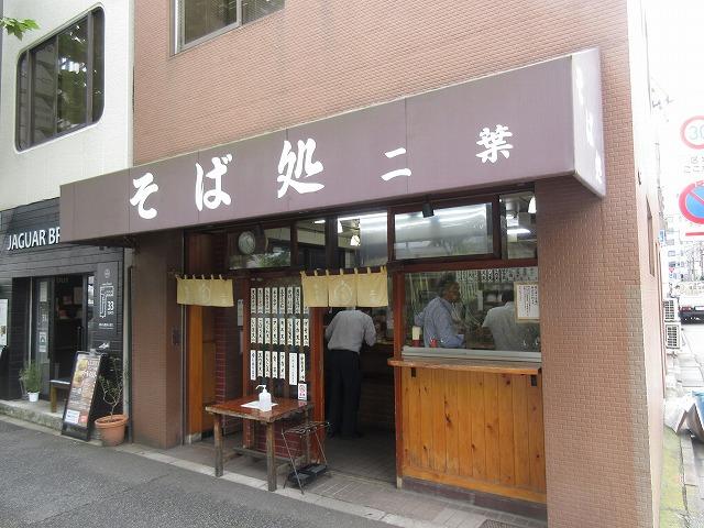 200914futaba2