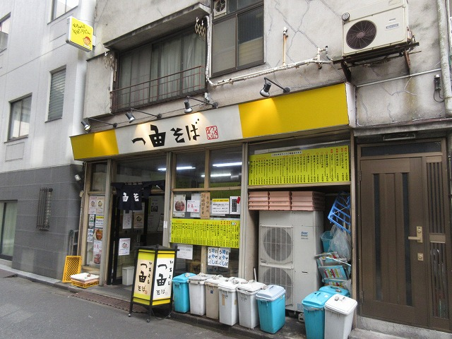 200929ichiyoshi2