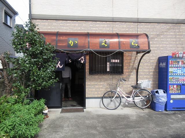 201016akakura2