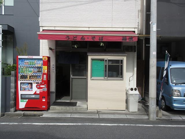 201020inanami2