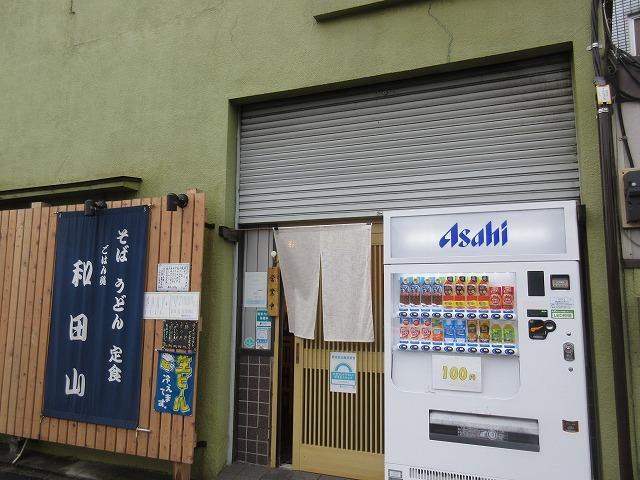 201023wadayama2