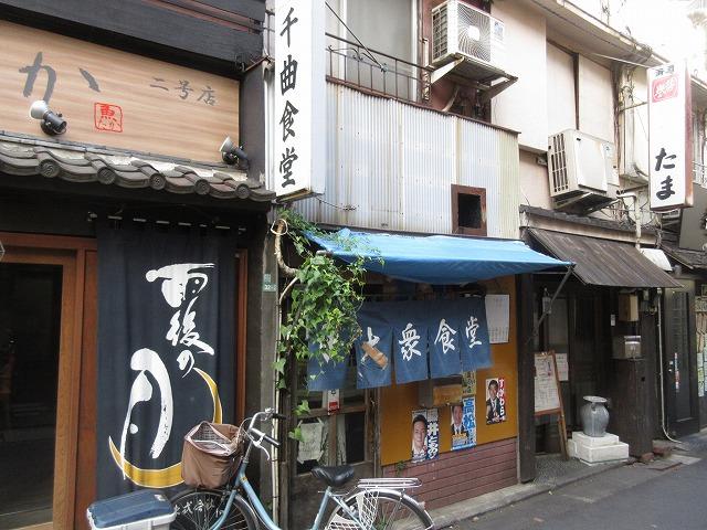 201109chikuma2