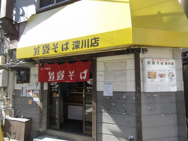 201110kasagi2