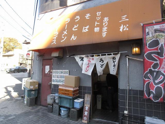 201111mimatsu2