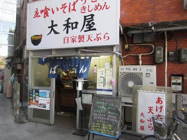 210116yamatoya2